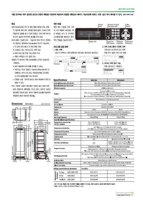 MLR-352,352H-1.jpg