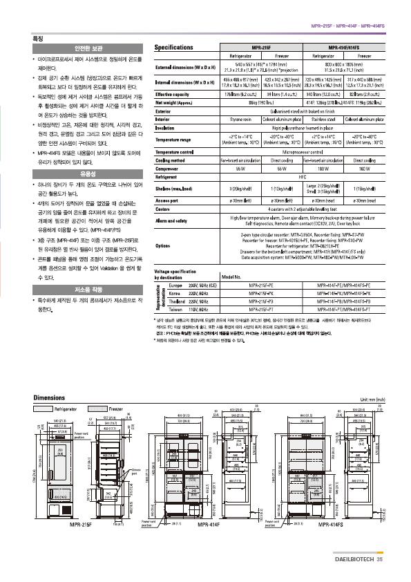 MPR-215F,414F,414FS-1.jpg