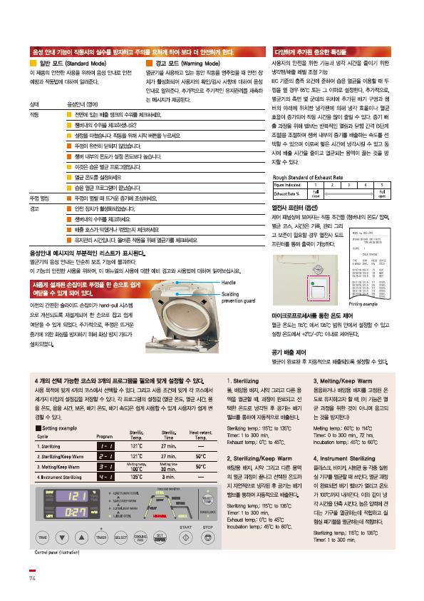 MLS-3751L,3781L-2.jpg